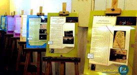 قلم های مقدس در فرهنگسرای گلستان