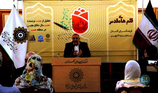محمد مسعود بهمنی