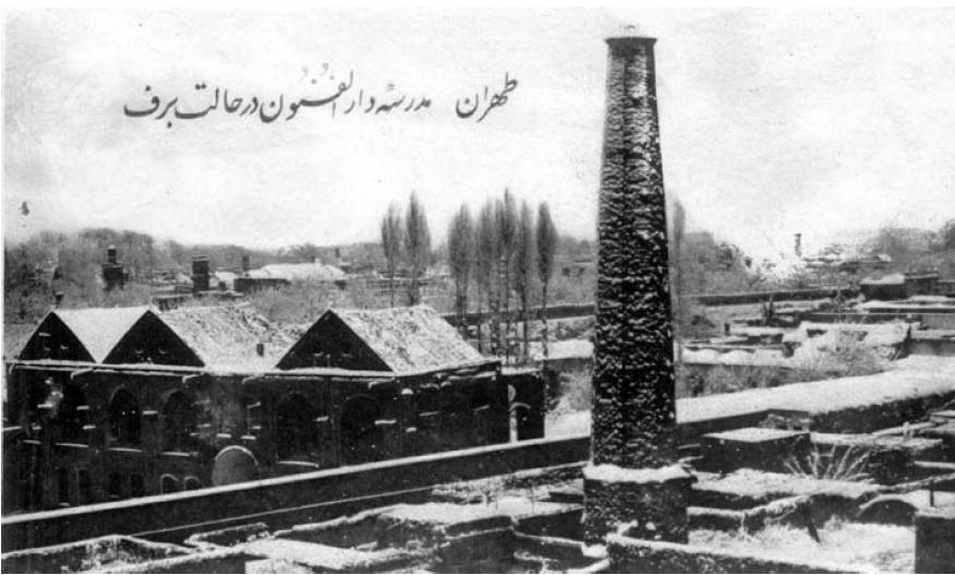 نگارهای تاریخی از دارالفنون تهران - 1230